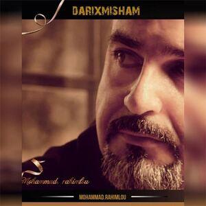 آهنگ محمد رحیملو داریخمیشام