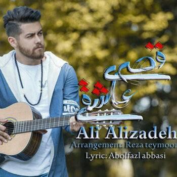آهنگ علی علیزاده قصه عاشقی