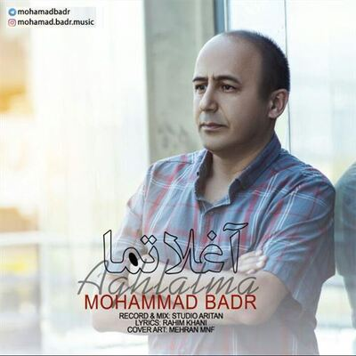 آهنگ محمد بدر آغلاتما