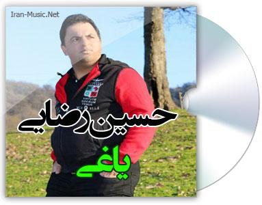 آهنگ حسین رضایی یاغی