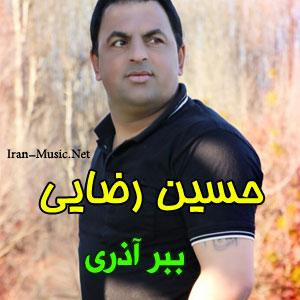 آهنگ حسین رضایی ببر آذری