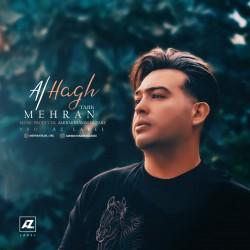 آهنگ مهران تاجیک الحق