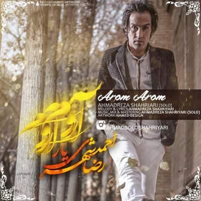دانلود آهنگ آروم آروم از احمد سلو