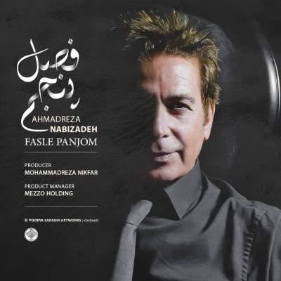 دانلود آلبوم جديد احمد رضا نبی زاده بنام فصل پنجم