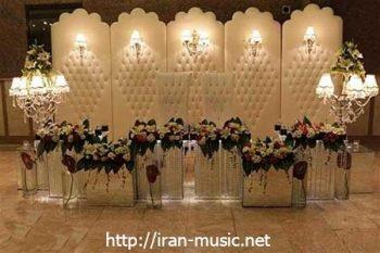 اهنگ ارکستی رقص عروس