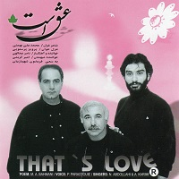 آلبوم عشق است