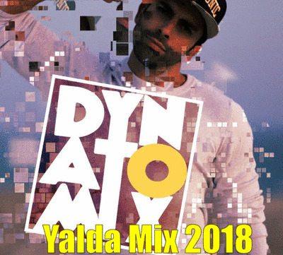 ریمیکس یلدا Dynatonic