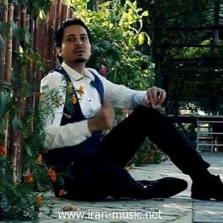 آهنگ شاه دخت کابل بریالی سالک