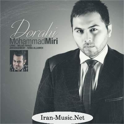 دانلود آهنگ جدید محمد میری به نام دوراهی