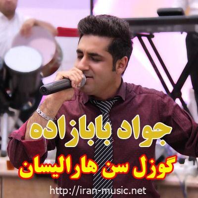 آهنگ گوزل سن هارالیسان جواد بابازاده