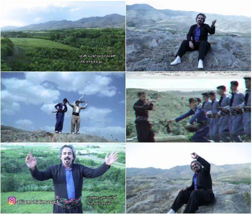 دانلود آهنگ علی جمشیدی به نام بگلان