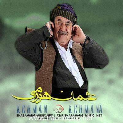 دانلود اهنگ کرمان کرمانه از عثمان هورامی