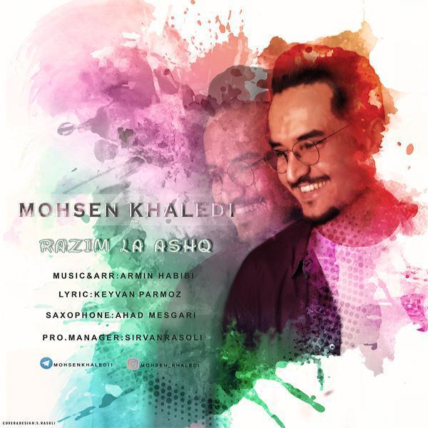 دانلود آهنگ راضیم له عشق از محسن خالدی