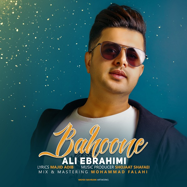 دانلود آهنگ جدید علی ابراهیمی بنام بهونه