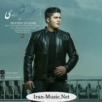 دانلود آهنگ جدید محسن وجدانی به نام از من نمیگذری