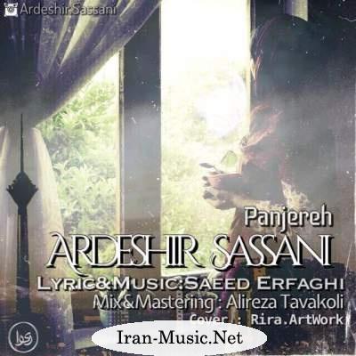 دانلود آهنگ جدید اردشیر ساسانی به نام پنجره