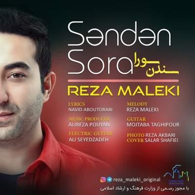آهنگ سندن سورا رضا ملکی