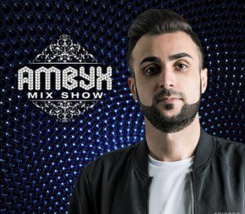 ریمیکس ambyx 57