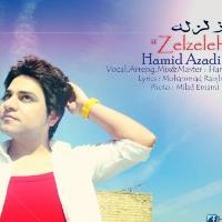 دانلود آهنگ شاد بندری جدید زلزله از حمید آزادی