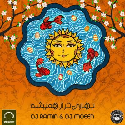 ریمیکس عید نوروز رادیو جوان از دی جی رامین و دیجی معین