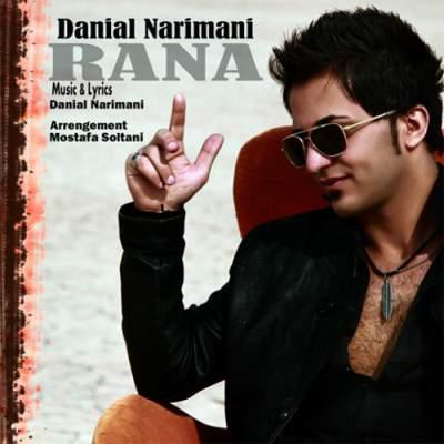 دانلود آهنگ جدید دانیال نریمان به نام رعنا