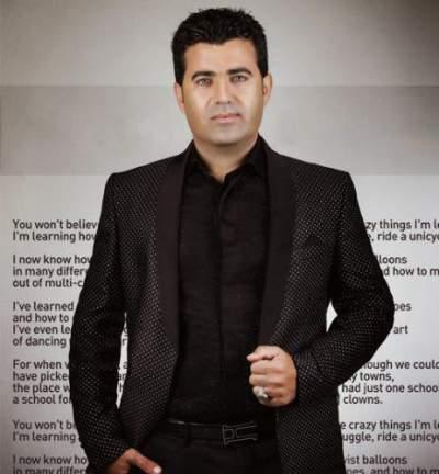 آهنگ کردی جدید آیت احمد نژاد بنام نذری خاصم بو