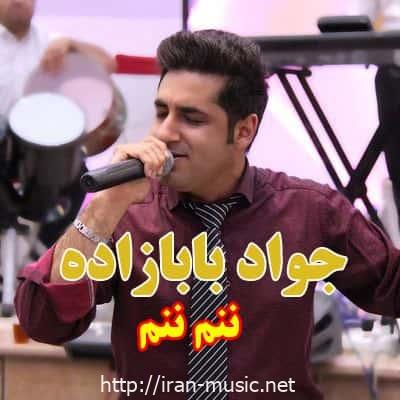 آهنگ ننم ننم جواد بابازاده