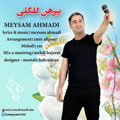 دانلود آهنگ پیرهن گل گلی از میثم احمدی