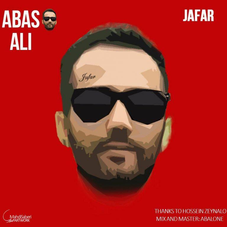 اهنگ عباس علی جعفر